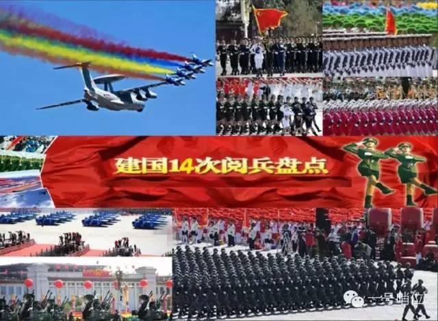 今日头条中国军事新闻-兵的珍贵照片 中华人民共和国成立时,根据全国政协决定,把阅兵列为