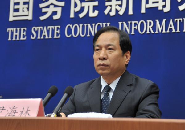 天津市副市长尹海林涉嫌严重违纪接受组织调查