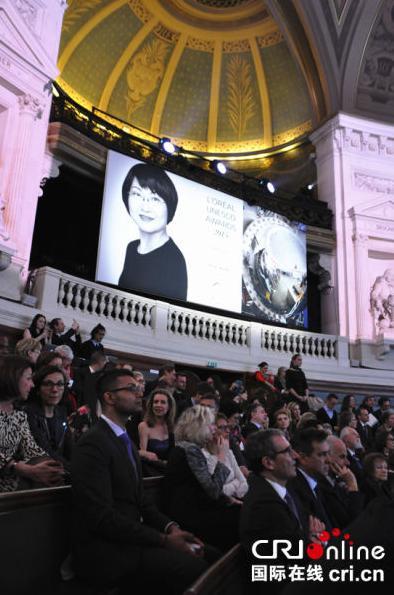 中国最年轻女院士获世界杰出女科学家成就奖