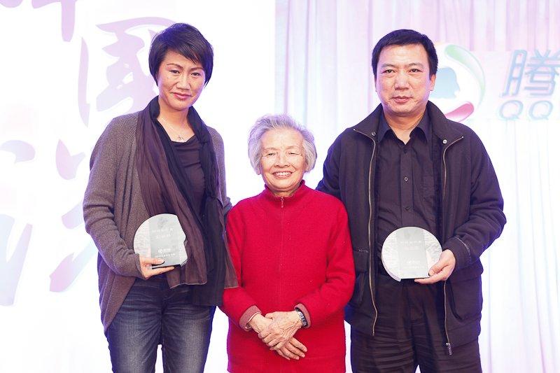 时代知行者之刘瑞林、张立宪(颁奖嘉宾:许医农)