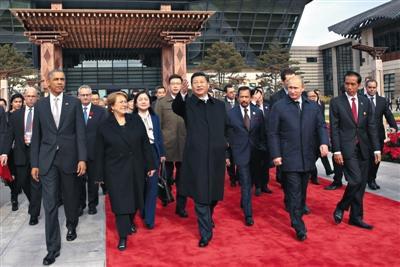 APEC通过亚太自贸区路线图 就跨国追逃追赃达共识