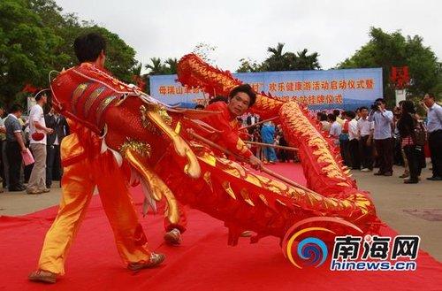 海南定安启动百里百村欢乐游 打造乡村旅游品牌