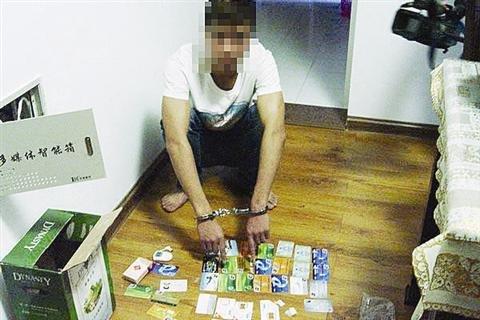 廈門一團伙櫃員機貼紙詐騙被捕2個月騙20多萬