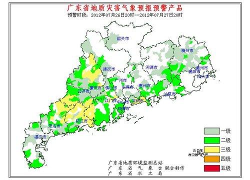 信宜思贺镇地图