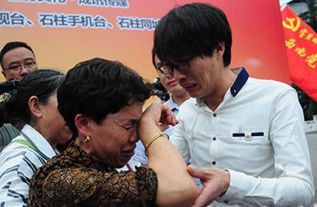 男子幼年遭拐长大成百万富翁 27年后与母亲相认