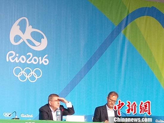 关于里约的治安,国际奥委会主席巴赫这样说……