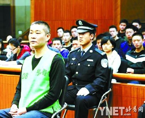 北京男子因司机按喇叭吓哭儿子将其扎死被判无期