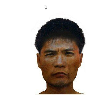 公安部发布A级通缉令 重庆凤鸣山枪击案犯为周克华【图】