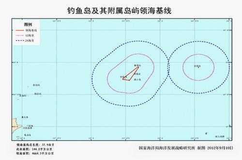 美国防部报告指中国公布钓鱼岛领海基线不恰当