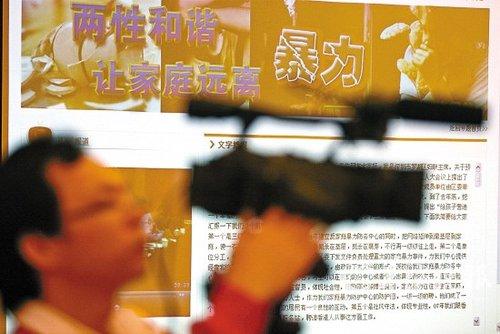 """广州发首份""""人身保护令"""" 介入家庭暴力防治"""