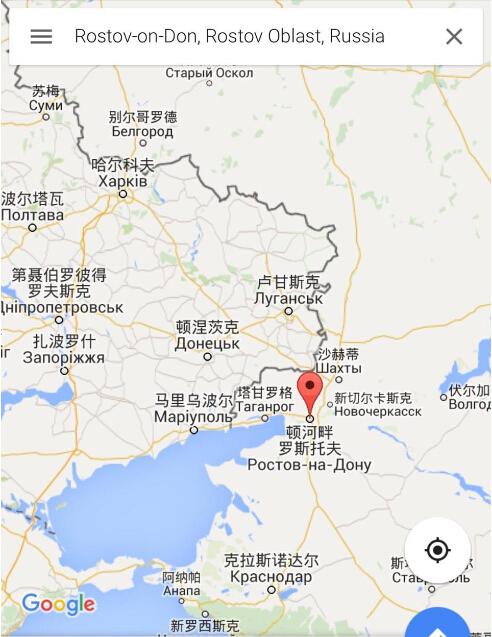 快讯:一架客机19日在俄罗斯境内坠毁