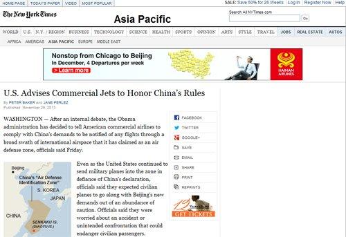 奧巴馬政府建議航空公司向中方通報飛行計劃