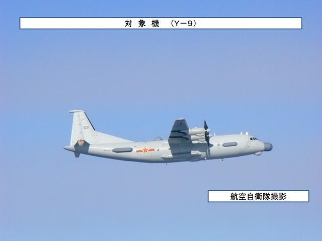日网友呼吁抵制中国货 声称买是送钱给解放军