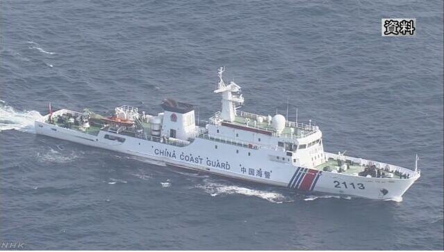 中国4艘海警船今日巡航<span class=keyword><a href=http://www.zgdyd.com target=_blank>免费领取十元现金红包<a></span>领海 再遭日方监视
