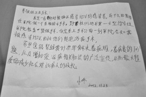 政治小论文人口问题_课程教学素材 政治小论文 2015的中国外交