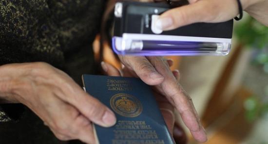 外媒:98名中国公民持伪造护照在土耳其被捕