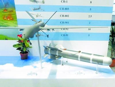 后来者居上 中国彩虹-4无人机大放异彩