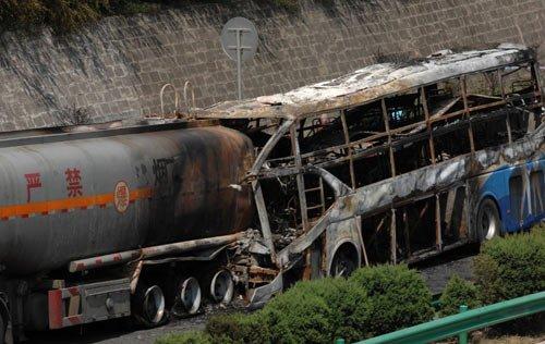 致36人死亡延安车祸被定性为危险物品肇事案