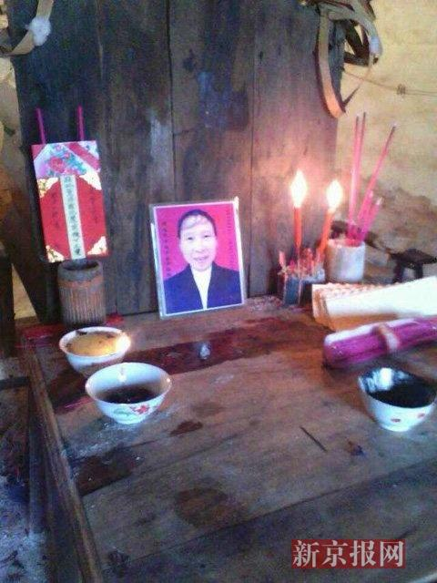 湖南衡阳一公职人员打猎射杀村妇 事后自首被刑拘