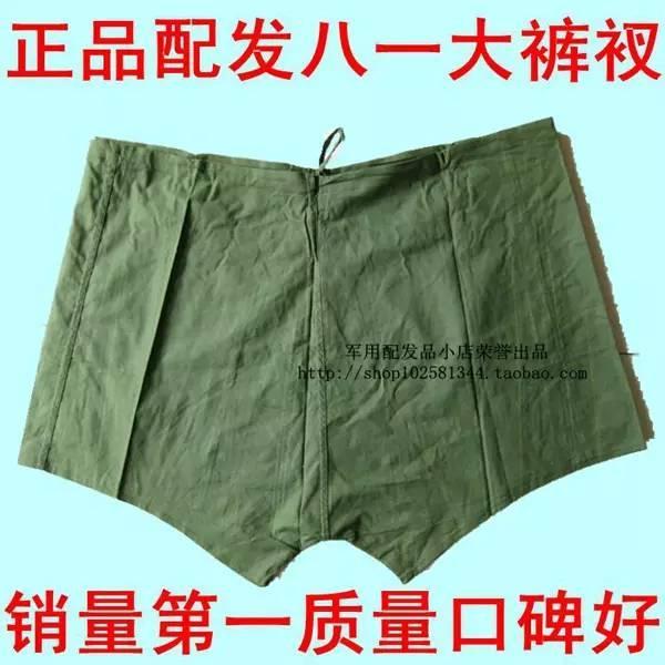 八一大裤衩图片