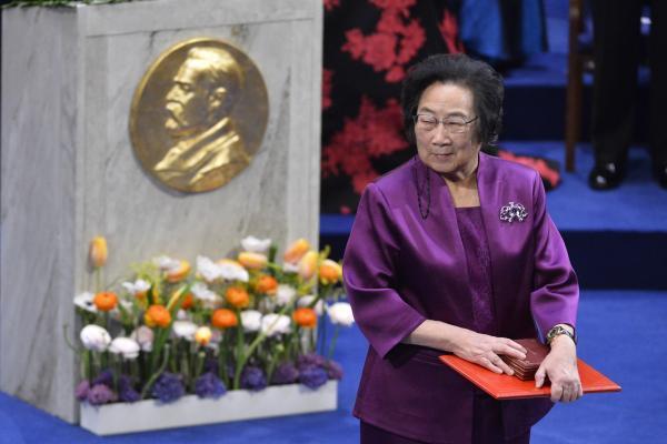 屠呦呦获诺奖这一年:获500万经费 很少参加活动