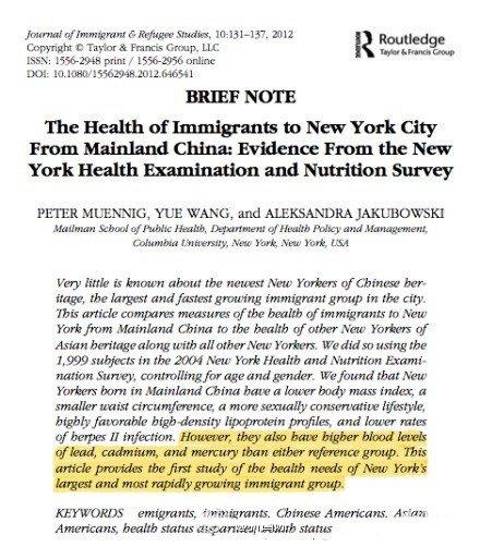 美报告:中国移民体内重金属高于其他亚洲移民