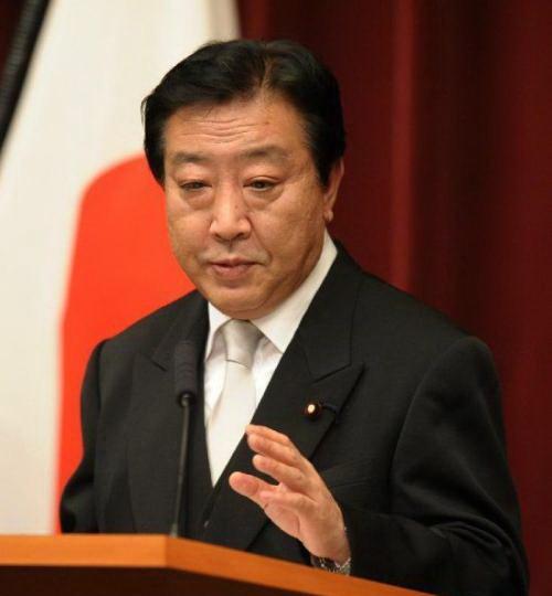 日前高官:日须改变钓鱼岛政策听取中国意见