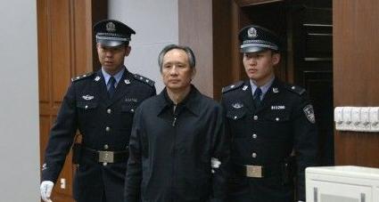 原铁道部运输局局长张曙光一审被判死缓