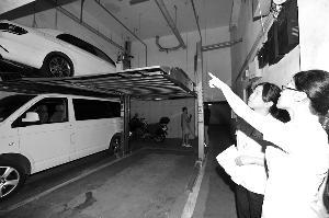 业主为停4辆车私建立体车位 物业起诉要求拆除