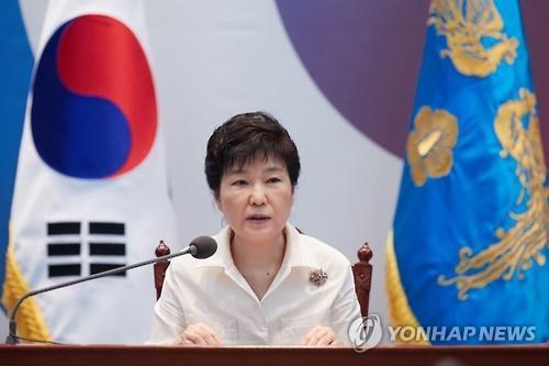 朴槿惠将韩反萨德人群定性不纯势力 萨德系统为何遭反对?
