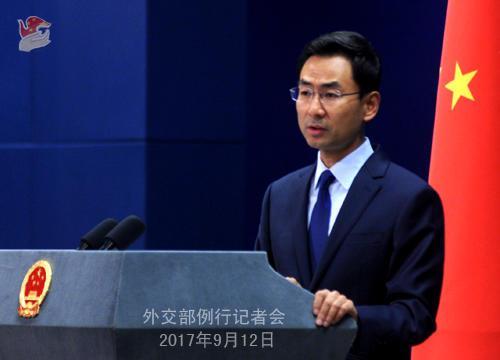 中方是否考虑遣返朝鲜务工人员?外交部回应