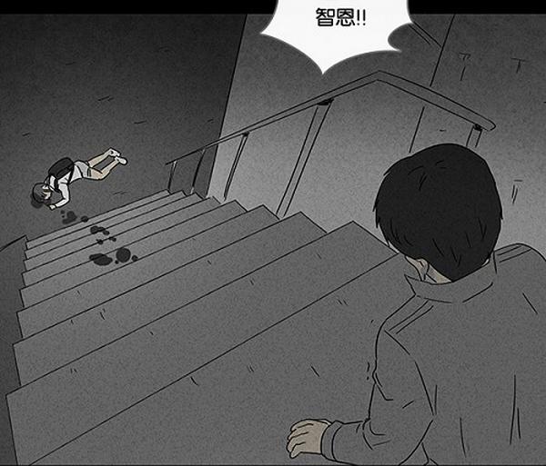 深夜转发:那些比《整容液》还好看的惊悚悬疑漫画
