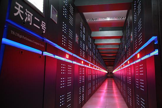 美政府拨款造新超级计算机 誓超中国天河二号