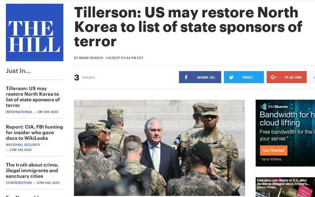 美国务卿:美正研究是否应将朝再次列入支恐国家名单