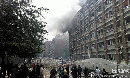 挪威奥斯陆一报社大楼发生爆炸 波及政府大楼