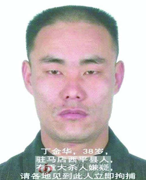 河南高清图—河南驻马店市西平县男子丁金华杀5人后逃窜
