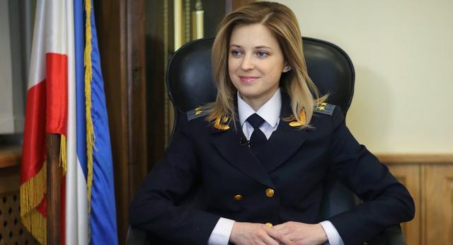 俄罗斯美女外交官_