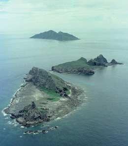 """日本将钓鱼岛附近的""""北小岛""""划为国有财产"""