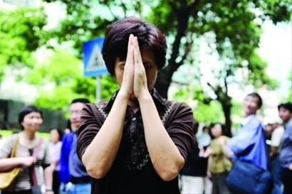 """明年上海高考取消""""综合考"""""""