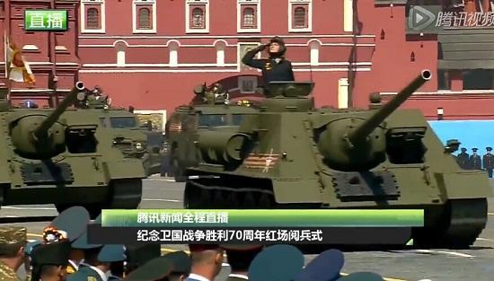 俄罗斯阅兵您确定看懂了么?