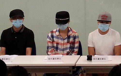 香港高考集体抄袭事件调查:学生指老师教抄袭