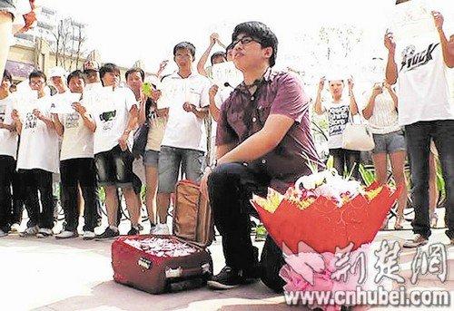 武汉现最牛求婚哥 20万现金折成心形装满一箱