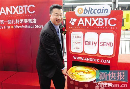 香港比特币零售实体店开业 主营港币比特币兑换