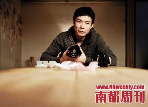 南都周刊《中产万税》:详解目前中国19个税种