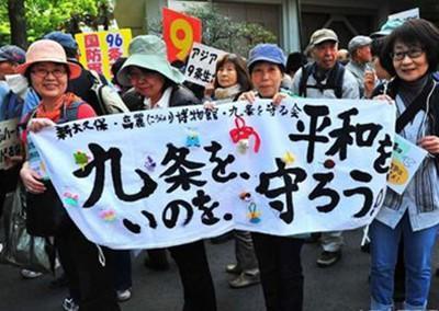"""东京2500人集会呼吁维护""""宪法第九条""""反对战争"""