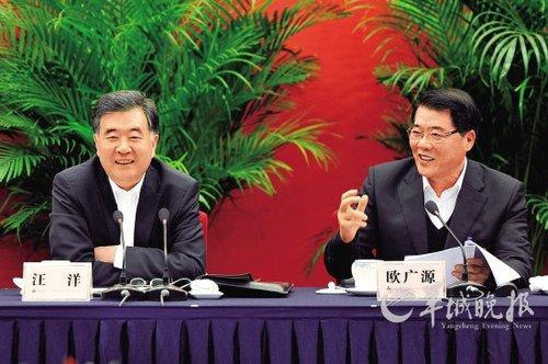 汪洋:广东人大常委会工作做得好 我证明没吹牛
