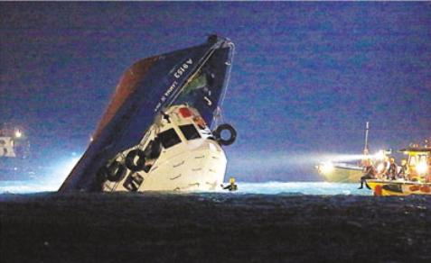 香港南丫39死海难审理 控方称船长撞船不可原谅