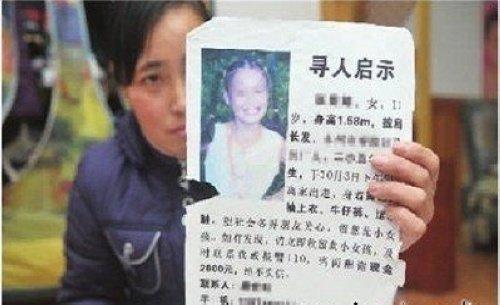 湖南幼女遭强奸母亲上访被劳教 官方称无理取闹