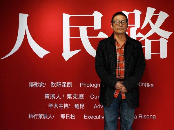 2013连州摄影年展著名摄影师欧阳星凯专访