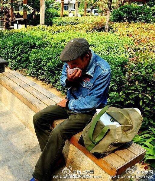 喉癌老人在西安一医院被人骗走33000元救命钱